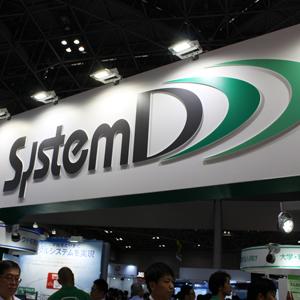 システム ディがストップ高人気、株価は12月相場で既に4割高