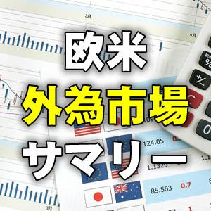 米外為市場サマリー:米中協議の進展期待で一時109円40銭台に上昇