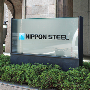日本製鉄など鉄鋼株が高い、機関投資家の見直し買いで業種別上昇率2位に◇