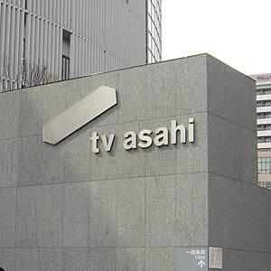 テレ朝HDが大幅3日続伸、20年3月期最終利益予想を上方修正◇