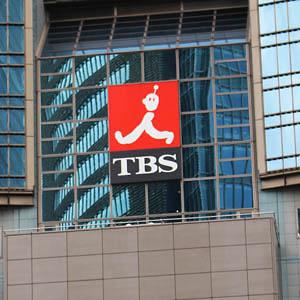 TBSHDが昨年来高値更新、今期最終利益予想の上方修正と自社株買いを好感
