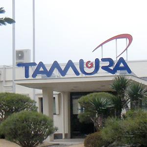 タムラ製作所が4日続落、国内有力証券が「ホールド」へ引き下げ