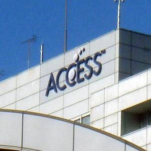 ACCESSが28日付で東証1部へ市場変更