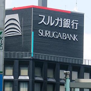 スルガ銀は20年3月期業績予想の上方修正及び2期ぶりの復配を発表