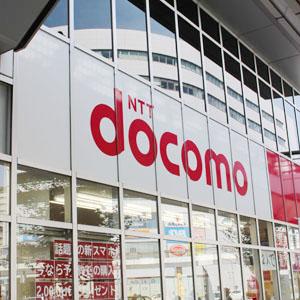 NTTドコモなど大手キャリアが軒並み高、テレワークでデータ通信量急増と報じられる◇
