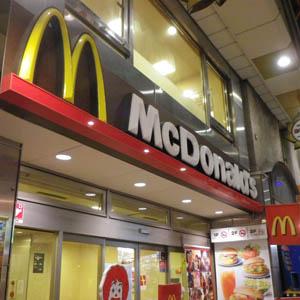 マクドナルドの5月既存店売上高は2ケタ増で2カ月連続で前年上回る