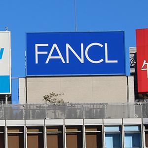 ファンケルが9月中間期業績予想を上方修正
