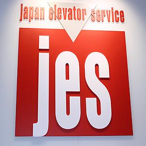 Jエレベータは3連騰で最高値更新、第1四半期経常は67%増益