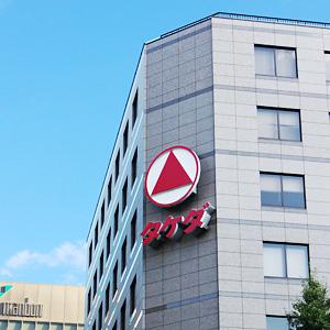 武田は反発、米ノババックスと国内での新型コロナワクチン製造などに向け提携