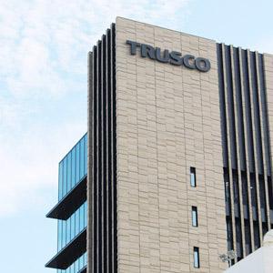 トラスコ中山は後場マイナスに転じる、株主優待制度を廃止
