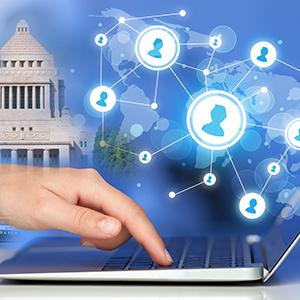 「デジタルトランスフォーメーション」が首位、官公庁DX関連に期待高まる<注目テーマ>