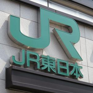 JR東、西日本が売られる、私鉄含め電鉄株が軒並み安◇