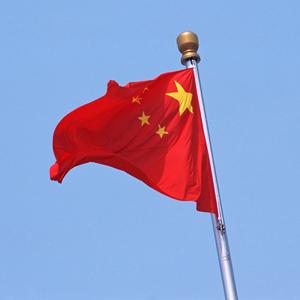 「中国関連」が12位にランク、新型コロナ抑え込み景気回復へ<注目テーマ>