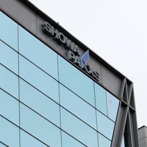 昭和パックスが高い、21年3月期業績予想を上方修正