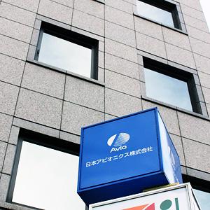 日本アビオは6連騰、5G関連や感染対策ニーズ取り込み今期経常を大幅増額