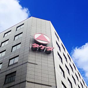 武田が反発、国内大手証券は目標株価5000円に引き上げ