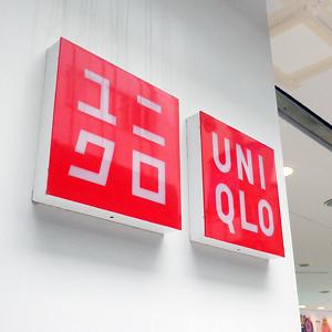 ファストリは続落、11月国内ユニクロ既存店売上高6カ月連続プラスも小幅にとどまる