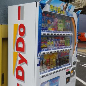 DyDoが反発、「鬼滅の刃」コラボ商品の販売計画1500万本上乗せ