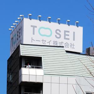 トーセイが70万株を上限とする自社株買いを発表