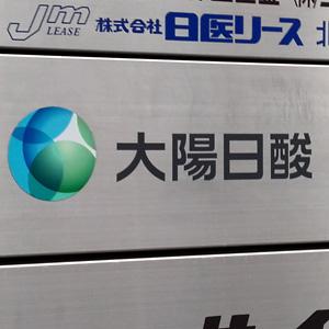 株価 日本 酸素 ホールディングス