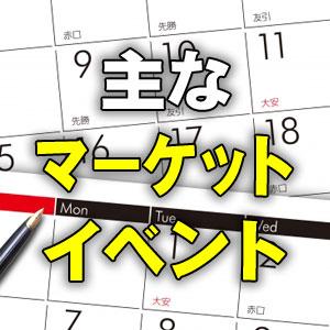 オン ワード 株価 掲示板 日経平均株価【998407】:国内指数