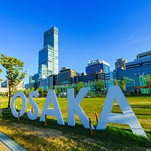 「大阪万博」が17位にランク、アフターコロナの象徴として根強い人気<注目テーマ>