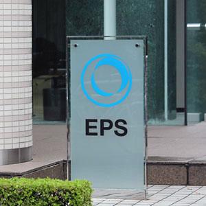 EPSが年初来高値を更新、上期業績好調で21年9月期業績予想を上方修正