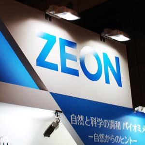 ゼオンが後場プラスに転じる、エラストマー素材事業堅調で22年3月期業績予想を上方修正