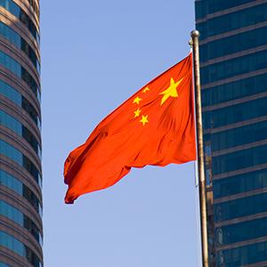 「中国関連」が11位、中国恒大問題への警戒感高まる<注目テーマ>