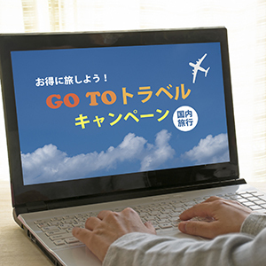 「Go To トラベル」が27位、旅行需要回復と「Go To 2.0」に関心<注目テーマ>