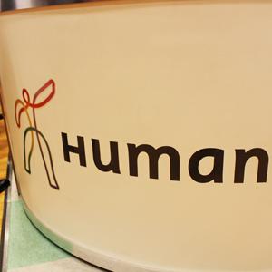 ヒューマン新値追い、子会社がエフ・ビー・エスの株式取得へ