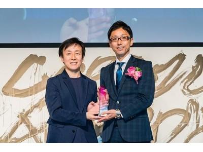 USEN ICT Solutions、CYBOZU AWARD 2018で『部門賞 セールス賞』を受賞