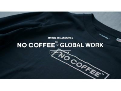 GLOBAL WORK(グローバルワーク)が福岡で行列を作るコーヒーショップ「NO COFFEE(ノーコーヒー)」と初コラボ