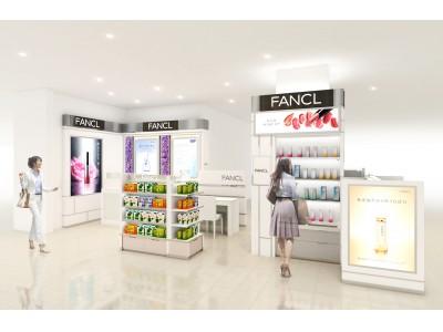 『ファンケル 日本橋タカシマヤ店』 2018年9月21日(金)リニューアルオープン
