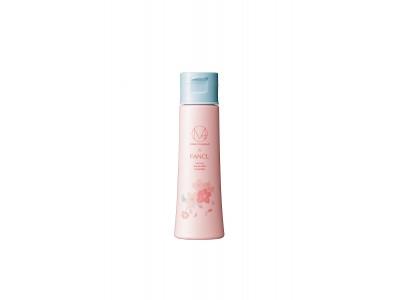 華やかな桜のデザインで登場 「M / mika ninagawa」とコラボした特別限定アイテム 数量限定発売