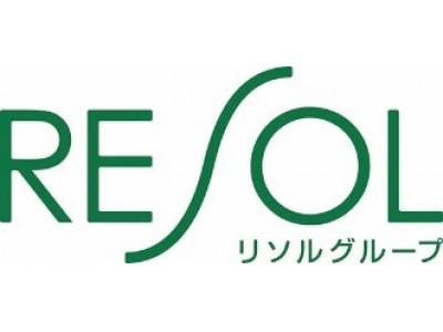 「リソルライフサポート」は福利厚生会員専用ホームページで『ねっぱん!』とシステム連携を開始