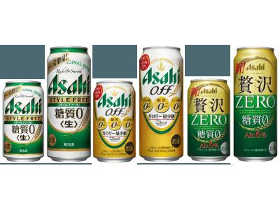麦にこだわる。糖質ゼロ※1は、アサヒ。『アサヒ スタイルフリー〈生〉』『アサヒ オフ』『クリアアサヒ 贅沢ゼロ』3商品クオリティアップして新登場!