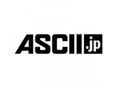 「ASCII.jp」「ASCII STARTUP」へ「PR TIMES」記事掲載を開始