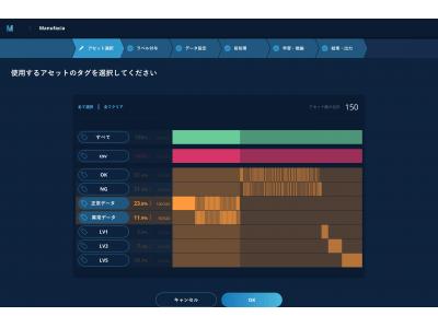 誰でも簡単にAIを作れる定額制AI生成ツール クロスコンパス社・「MANUFACIA」のUIをカヤックが開発