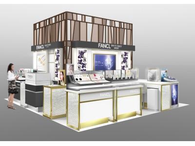 新業態店舗「FANCL BEAUTY SALON」オープン