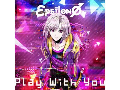 「BanG Dream!」発のボーイズバンドεpsilonΦ初のデジタルシングル「Play With You」配信リリース決定!