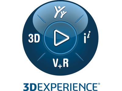 次世代のSOLIDWORKS クラウド版「3DEXPERIENCE SOLIDWORKS」の取り扱いを開始!【大塚商会】