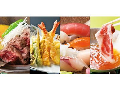 【リーガロイヤルホテル広島】寿司や天婦羅、季節の美味で食欲満たす。席に着いたままお好きな料理が食べ放題!オーダービュッフェ『味ごのみ50選』を販売開始