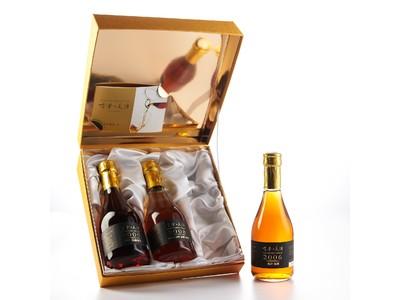 熟成期間10年以上のヴィンテージ日本酒『古昔の美酒』~世界に500セットだけの限定商品10/2(金)販売開始~