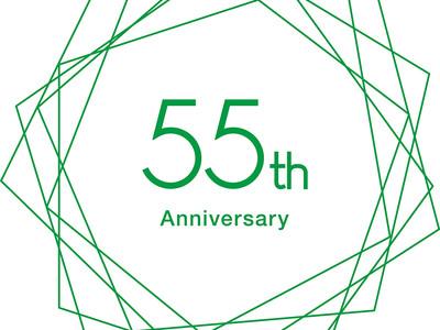 シーボン.は2021年1月24日に創業55周年を迎えます「輝きに満ちた未来へ」周年ロゴを策定記念製品発売