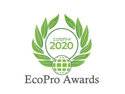 第3回エコプロアワード「奨励賞」を受賞、エネルギーを使わずちょうどいい温度を保つ『蓄熱シート』