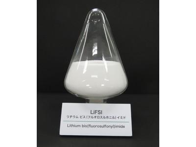 リチウムイオン電池用電解質イオネル(R) (LiFSI)の設備増強について