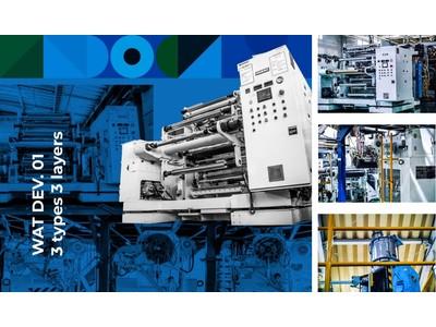 高機能樹脂を活かす機能性フィルムの開発を試作からサポート!スーパーエンプラも使えて量産機に近い試作ができる『多層フィルム押出し試作機』を導入しました。