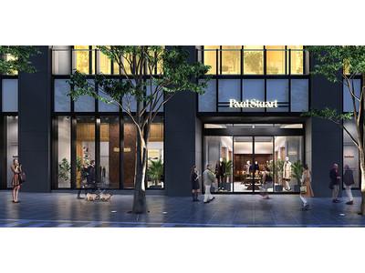 「ポール・スチュアート」メンズ/ウィメンズ 日本のフラッグシップストアが表参道から外苑前へ 「Paul Stuart青山店」2020年11月7日(土)オープン