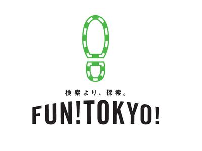 """「FUN!TOKYO! 山手線謎めぐり """"6枚の写真に隠された秘密""""」を開催します"""